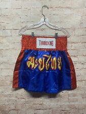 Muay Thai Kickboxing Satin Gym Shorts