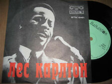 "LES CARLTON Wheel MEGA RARE BULGARIAN 7"" EP 1971 NM BALKANTON Northern Soul Funk"