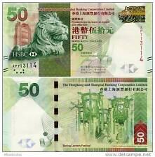 Hong Kong - 50 dollars - HSBC Bank - UNC currency note