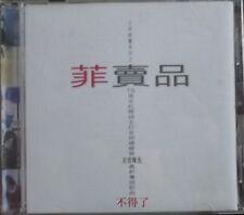 Faye Wong 王菲 - 菲卖品