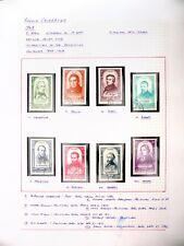 FRANCE 1948 Celebrities (8) Fine/Used NB3148