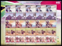 Indonesien 2011 Südafrika Folklore Gemeinschaftsausgabe Joint Issue KB MNH