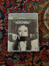 Kuroneko Eureka MoC BLU RAY - Kaneto Shindo Japanese 60s HORROR