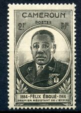 STAMP / TIMBRES COLONIES FRANCAISES NEUF CAMEROUN GOUVERNEUR EBOUE N° 274 **