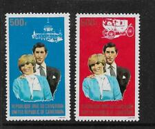 1981 Set 2 1981 Royal Wedding - Prince Charles and Diane Spencer Complete MUH