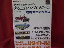 NAMCO ANTHOLOGY 2 complete guide book/Playstation,PS1