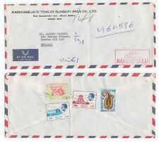 1970's Middle East Registered Air Mail Cover Tehran To London Gb Commercial