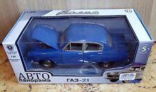 Russian car Volga GAZ-21. Blue color. Metal toy. 1/24 scale