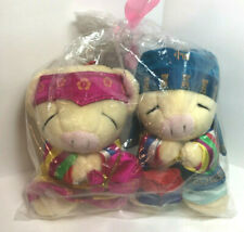 Asian Chinese Japanese Oriental Bride and Groom Pigs Cake Toppers Plush Wedding