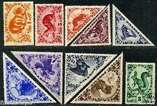 Tannu Tuva. Year 1935. Sc. 61-70. MNHOG. SCV 11th set. Animals