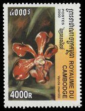 "CAMBODIA 1988 - Orchids ""Vanda merrelli"" (pa74519)"