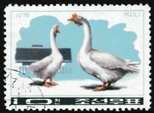 1976 Korea 'Domestic Goose' 10jeon Birds Series Stamp - Used/Very Fine