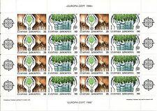 Grecia  EUROPA cept 1986 ** MNH - Hoja bloque / Souvenir Sheet