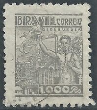 Brazil 1941 Stamp Steel Industry Sc 522 Mi 564 Watermark CORREIO*BRASIL  Used LH