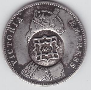 BRITISH INDIA ,1878 SILVER COINS ,BRITISH INFLUENCE,COUNTER STAMP,ZANZIBAR