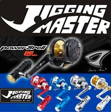 ULTIMATE LIGHT JIGGING REEL JIGGING MASTER POWER SPELL PE II S/G-RH