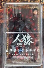 Jin-Roh: The Wolf Brigade// Protect Gear Action Figure// Xebec// MIB// Sealed