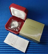 1995 China 10 Yuan Hong Kong Return to China 97 Silver Proof Commemorative Coin