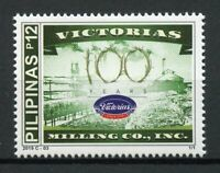 Philippines Stamps 2019 MNH Victorias Milling Co Engineering Business 1v Set