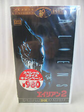 Aliens / James Cameron  Japanese original  THX VHS