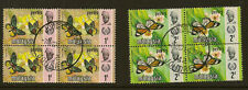 PERLIS (Malaysia) :1971 Butterflies 1c & 2c  SG 48-9  used  blocks of four