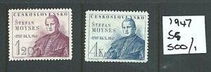 CZECHOSLOVAKIA 1947 - Set of 2 - STEFAN MOYSES Slovak Movement - SG500/1 MNH
