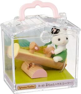 Sylvanian Families Calico Critters Baby House Seesaw Cat B-40