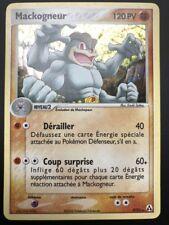 Carte Pokemon MACKOGNEUR 9/92 Holo Créateurs de Légendes Bloc ex FR NEUF