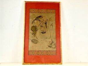 Antique Chinese Watercolor of Market Vendor and Child Framed with Signature Seal