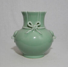 Chinese  Monochrome  Green  Glaze  Porcelain  Vase  With  Mark     M1109