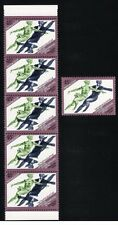 Russia/USSR 1984 Strip of 5 Double print Olympic Games Saraevo ERROR! MNH