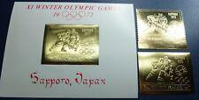 Ras Al-Khaima 1970 Olympiade Olympics Sapporo Eishockey Gold  376 A/B + Block 84