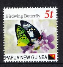 PNG UPRATES 5T  BUTTERFLY  MINT NEVER HINGED