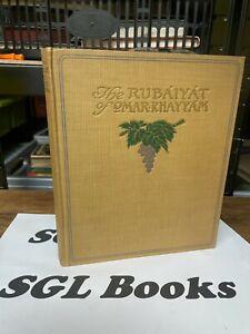 The Rubaiyat Of Omar Khayyam - Translated By Edward Fitzgerald - 1916 - HB