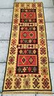 Vintage Handmade Traditional Oriental Beige Red Kilim Rug Runner Carpet 265x90cm