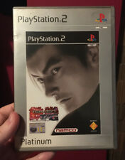 Tekken Tag Tournament -- Platinum Edition (Sony PlayStation 2, 2002) PAL (Used)