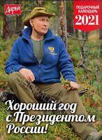 2021 WLADIMIR PUTIN KALENDER GUTES JAHR MIT PRÄSIDENTEN RUSSIA WANDKALENDER  HIT