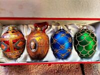 JOAN RIVERS Classic Collection Set 4 Russian Egg Ornaments Christmas MIB
