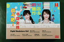 Japanese Drama Takakau! Shoten Girl DVD English Subtitle