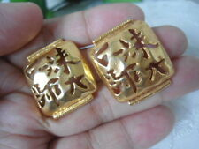 Vintage State Gold Plated Chinese Character HUGE BOLD CHUNKY Earrings
