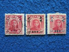 """China ROC Local Province 1949-50 """"Taiwan"""" Sc#92, 94, 94 Surcharged Used"""