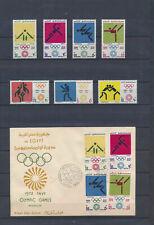 XC41723 Egypt 1972 sports olympics FDC used