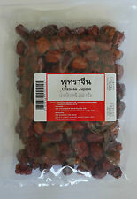CHINESE JUJUBE Seedless Dried Red Dates - 250g (8.82oz)