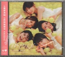 AKB48: Sukinanda (2017) CD & DVD & PHOTO CARD TYPE D SEALED