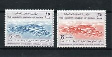 1961 Jordan Inauguration of jordanian Petroleum Refinery set MM
