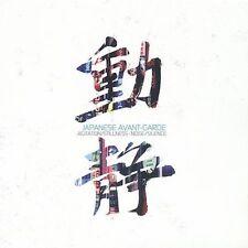 VARIOUS ARTISTS - JAPANESE AVANT-GARDE NEW CD