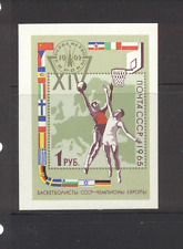 Russia 1965 Basketball/Sports/Games/Map 1v m/s (n12057)
