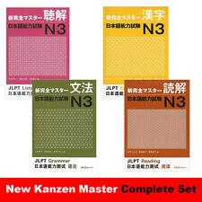 JLPT N3 Shin Kanzen Master 4 Books Japanese Language Proficiency Test