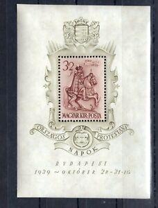OLD BLOCK OF HUNGARY 1939 # BL 6  MNH BETHLEN II.
