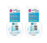 2 pcs ROHTO Hadalabo Gokujyun Super Hyaluronic Acid Face Wash 160ml Japan